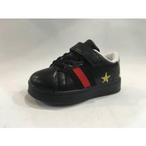 Кросівки Tom.m Для хлопчика 0960B