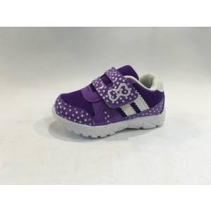 Кросівки Tom.m Для дівчинки 1088H