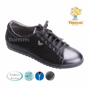 Туфлі Tom.m Для дівчинки 1403B