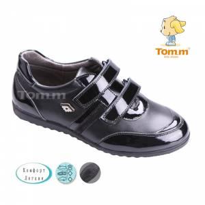 Туфлі Tom.m Для дівчинки 1406B