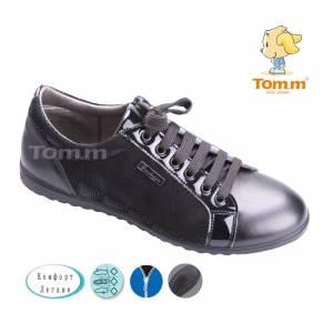Туфлі Tom.m Для дівчинки 1408B