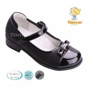 Туфлі Tom.m Для дівчинки 1420B
