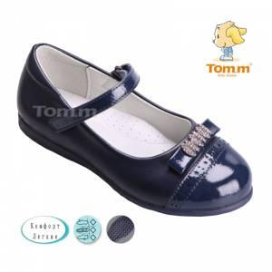 Туфлі Tom.m Для дівчинки 1422A