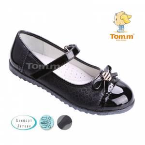 Туфлі Tom.m Для дівчинки 1437B