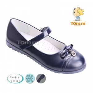 Туфлі Tom.m Для дівчинки 1440A