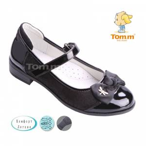 Туфлі Tom.m Для дівчинки 1444B