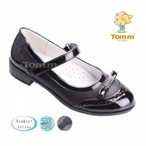 Туфлі Tom.m Для дівчинки 1447B