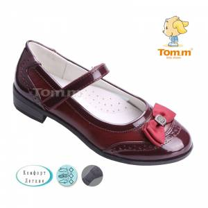 Туфлі Tom.m Для дівчинки 1461C