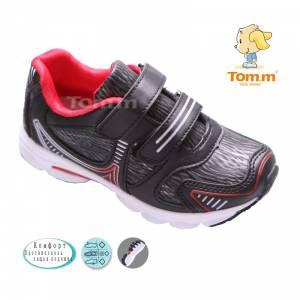 Кросівки Tom.m Для хлопчика 1484D