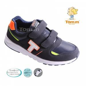 Кросівки Tom.m Для хлопчика 1485H