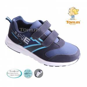 Кросівки Tom.m Для хлопчика 1486V