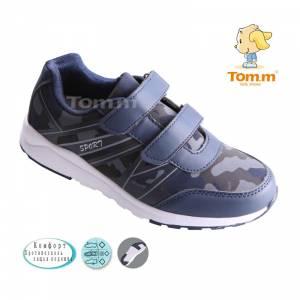 Кросівки Tom.m Для хлопчика 1496V