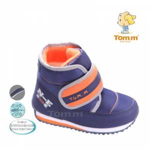 Черевики Tom.m Для хлопчика 1530B