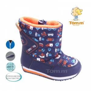 Черевики Tom.m Для хлопчика 1532B