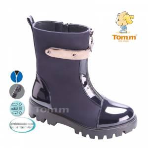 Черевики Tom.m Для дівчинки 1547B