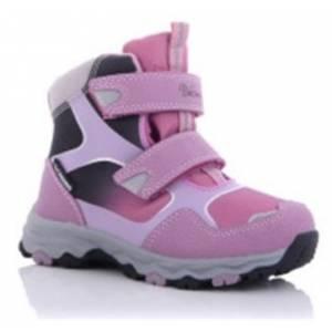 Термо взуття