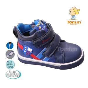 Черевики Tom.m Для хлопчика 3017C