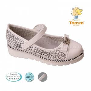 Туфлі Tom.m Для дівчинки 3033A