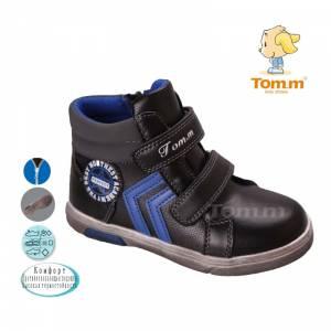 Черевики Tom.m Для хлопчика 3037A