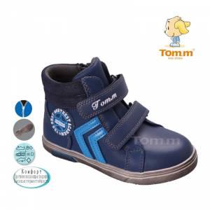 Черевики Tom.m Для хлопчика 3037C