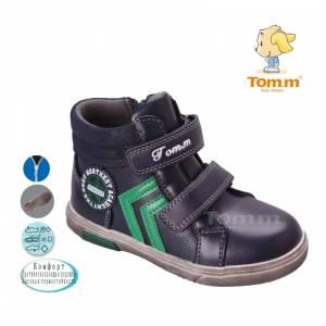 Черевики Tom.m Для хлопчика 3037D