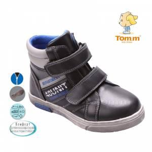 Черевики Tom.m Для хлопчика 3038A