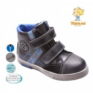 Черевики Tom.m Для хлопчика 3039A