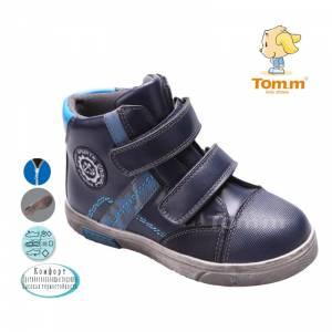 Черевики Tom.m Для хлопчика 3039D
