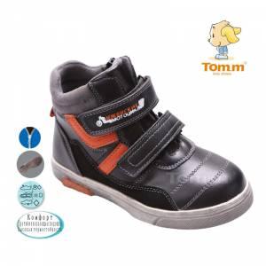 Черевики Tom.m Для хлопчика 3040A