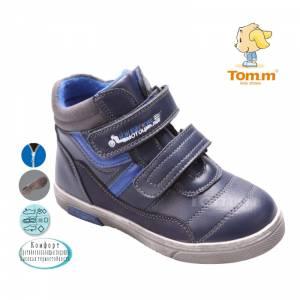 Черевики Tom.m Для хлопчика 3040D