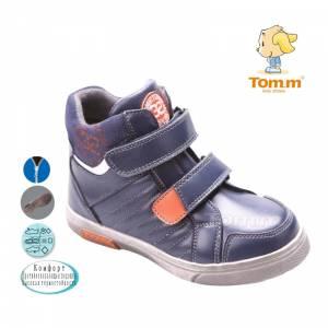 Черевики Tom.m Для хлопчика 3041A