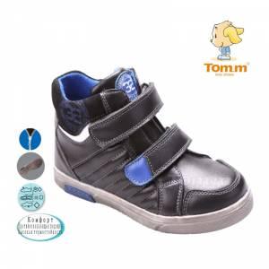 Черевики Tom.m Для хлопчика 3041D