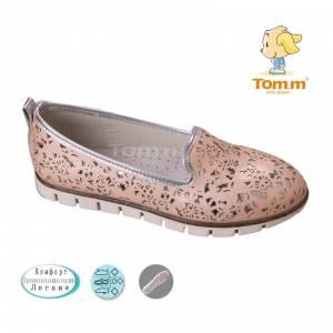 Туфлі Tom.m Для дівчинки 3045G