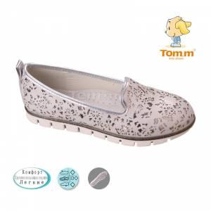 Туфлі Tom.m Для дівчинки 3045H