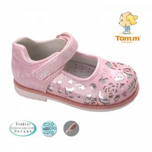 Туфлі Tom.m Для дівчинки 3052B