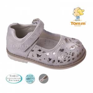 Туфлі Tom.m Для дівчинки 3052C