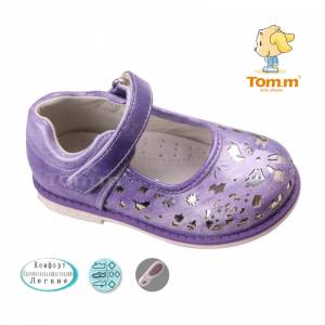 Туфлі Tom.m Для дівчинки 3052E