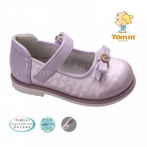 Туфлі Tom.m Для дівчинки 3053E
