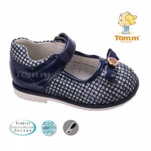 Туфлі Tom.m Для дівчинки 3054D