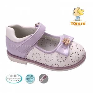 Туфлі Tom.m Для дівчинки 3055E