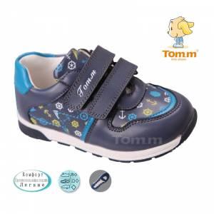 Кросівки Tom.m Для хлопчика 3056C