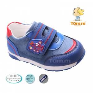 Кросівки Tom.m Для хлопчика 3057A