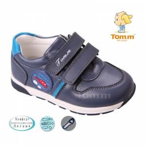Кросівки Tom.m Для хлопчика 3059C