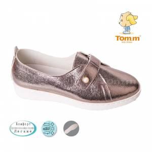 Туфлі Tom.m Для дівчинки 3090V