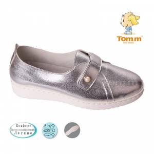 Туфлі Tom.m Для дівчинки 3090Z