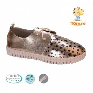 Туфлі Tom.m Для дівчинки 3093F