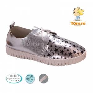 Туфлі Tom.m Для дівчинки 3093Z
