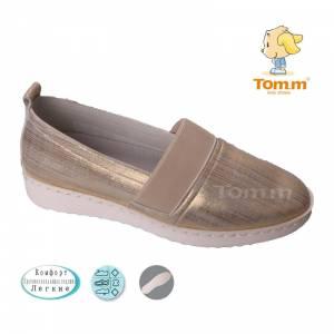 Туфлі Tom.m Для дівчинки 3100F