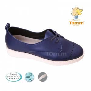 Туфлі Tom.m Для дівчинки 3103W