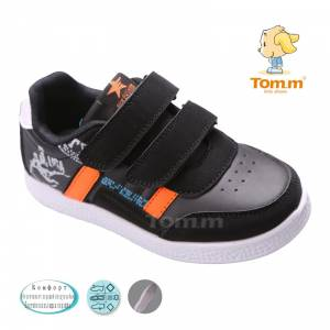 Кросівки Tom.m Для хлопчика 3114C